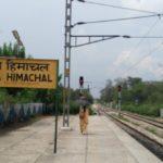Explore Una Himachal Pradesh